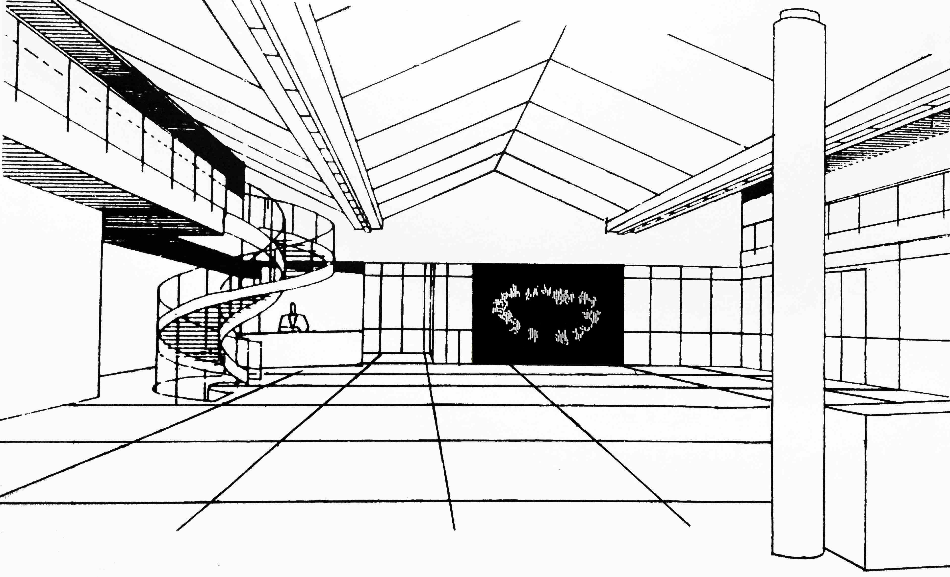 simulation foyerhalle, 1991